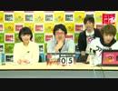 あぷなま~モンストの日~最終回(仮)【闘TV(月)②】後半