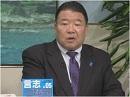 【北朝鮮処分】米中の秘密談合か?米国が切望する憲法改正と戦争経済への誘惑[桜H28/1/28]