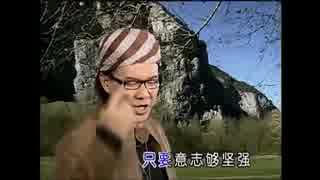人気の「荘学忠」動画 2本 - ニコニコ動画