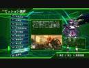 【地球防衛軍4.1】WDいきなりINFERNO【M79.人都瓦解】
