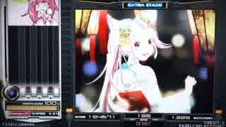 【beatmania IIDX】 麗 ~うらら~ (SPA) 【copula】 ※手元付き