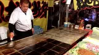お好み焼き屋さんがお好み焼きを作る(日本)