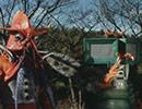 仮面ライダーV3 第4話「V3の26の秘密!?」