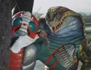 仮面ライダーV3 第5話「機関銃を持ったヘビ人間!」