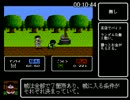 【RTA Testrun】ケルナグール00:21:58(動画計測)