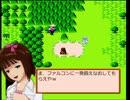 【春香ゲーム日和】居候 春香さん 154