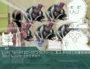 永き閑話のクトゥルフ神話TRPG「五人五色」#01
