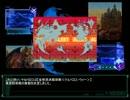 【ケルベロスブレイド】『東京防衛戦』作戦要項【ケルベロス・ウォー】