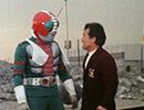仮面ライダーV3 第8話「危しV3!迫る電気ノコギリの恐怖」