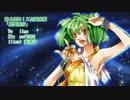 【sat1080 Vo:lino】星間飛行【第4回MIX企画】