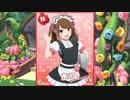 水嶋咲ちゃんの自己紹介に中毒になる動画
