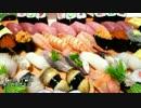 【これ食べたい】 寿司 いろいろ / Sushi variety