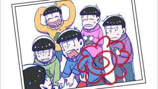 【手描き】六つ子のインタビュア