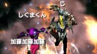 【MHX】エリアル式スタイリッシュボマー!
