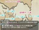日和見カジノの手習い動画1