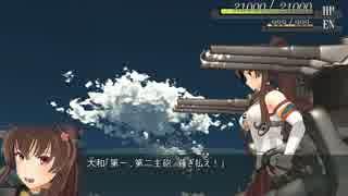 【第15回MMD杯EX】第二次スーパー艦娘大戦