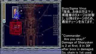 【TAS/all upgrade】MEGAMAN X2 (ロックマ