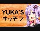 【Minecraft】 YUKA'Sキッチン #01