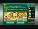 【実況】GジェネFR  オペレーションメテ+FR級、FRガシャ他