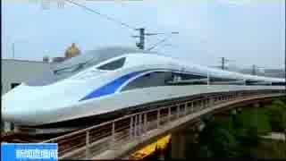 中華人民共和国の高速鉄道 - Hig...