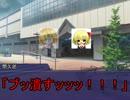 【東方卓遊戯】命蓮寺でアルシャードガイア 5-2