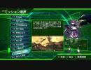 【地球防衛軍4.1】WDいきなりINFERNO【M80.竜撃陣】