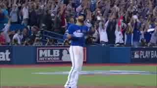 【MLB】ホセ・バティスタHR集(2015年)