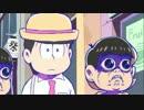 【音MAD】Dr.トド松【おそ松さん】