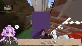 【Minecraft】Astarte part.4 【結月ゆか