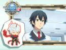 TVアニメ「ファンタシースターオンライン2 ジ アニメーション」Quest 05予告