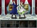 【APヘタリア】君と帰りたいRPG -国ヘタ- 【Part 14】