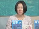 【慰安婦問題】遅すぎるカウンター・プロパガンダ、外務省にどこまでやれるのか?[桜H28/2/1]