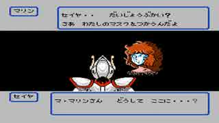 聖闘士星矢 黄金伝説完結編 ファミコン 【TAS:32分48秒】