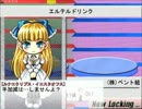 Let's Trade! HardModeプレイ動画 その5