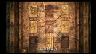 【友人に騙されてやらされてます】◆SILENT HILL 3◆実況プレイ動画 part36 thumbnail