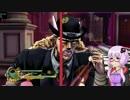 【ジョジョEoH】ジョジョ好きゆかりさんのアイズオブヘブン Part9