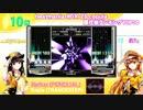 げーおん! #4「beatmania IIDX」【闘TV(火)①】前半