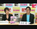 LIVE B`s-LOG 【夢色キャスト】【闘TV(火)①】後半