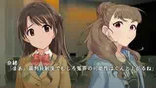 【NovelsM@ster】12人の怒れるアイドル【
