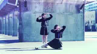 【まなこ×やっこ】イドラのサーカス 踊ってみた【オリジナル振付】