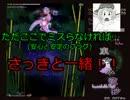 【実況】東方を3ミリも知らない僕が弾幕STGに挑戦【永夜抄EX】 4