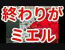 【HoI2】独ソ戦演習対戦マルチpart9(終)