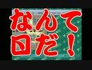 【ザ・コンビニ】我々式コンビニ経営論part2【複数実況プレイ】