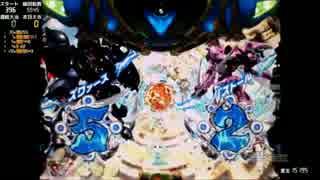 パチンコ動画配信 CR聖戦士ダンバイン 2