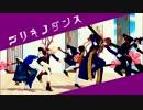 【MMD刀剣乱舞】ブリキノダンス【黒田組】