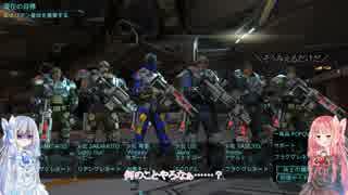 【XCOM:EU】あおい 地球を守る為【単発・V