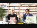 花田編集長は小保方さんを信じる派です|第176回 週刊誌欠席裁判(生放送)その1