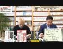 ASKAと朴槿恵の弟は覚せい剤をやめられない? 第176回 週刊誌欠席裁判(生放送)その6