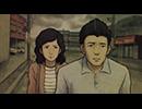 闇芝居 三期 第5話「剥製博物館」