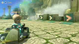【マリオカート8】俺が世界中のプレイヤー